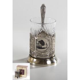 Подстаканник со стаканом латунь никель Настоящий мужчина 5029 ложка мельхиоровая