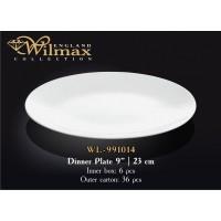 WL-991014 Тарелка обеденная 23см