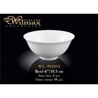 Салатник фарфор Wilmax WL-992553 белый 15,5см