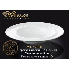 Тарелка глубокая фарфоровая Wilmax WL-991023 25,5 см