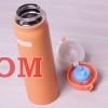 Термос-бутылка из нержавеющей стали KAMILLE 2005В 500 мл