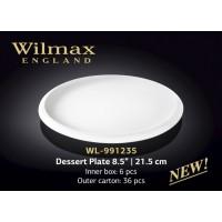 WL-991235 Тарелка десертная 21,5см