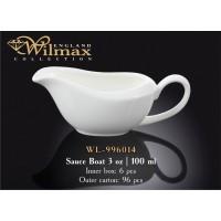 Соусник фарфор Wilmax WL-996014 белый 100 мл