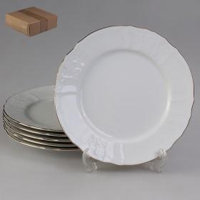 16449 Тарелка 25см Бернадот Белый