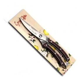 Ножницы кухонные Едим Дома ED-413 20 см