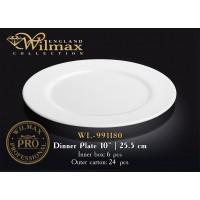 WL-991180 Тарелка обеденная 25,5см