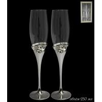 Набор фужеров для шампанского стекло металл Lenardi 788-008 2 шт /