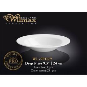 Тарелка глубокая фарфоровая Wilmax PROFESSIONAL WL-991129 24 см