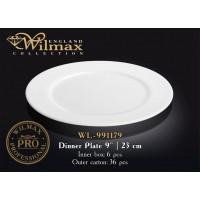 Тарелка обеденная фарфоровая Wilmax PROFESSIONAL WL-991179 23 см