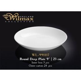 Тарелка круглая глубокая WL-991117 23 cм