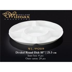 Менажница  фарфор Wilmax WL-992019 белый 24 см